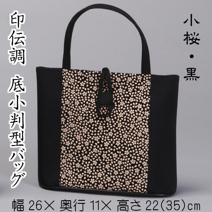 印伝調 底小判型バッグ(黒)和風 小桜 鞄 いんでん かばん レーヨン ブラック