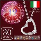 【送料無料】【即納】【12星座30デザイン】ネックレスプラチナロジウム18KSV925ジュエリーCZダイヤ(キュービックジルコニア)イタリア製チェーンアクセサリー贈り物誕生日母の日レディースプレゼント