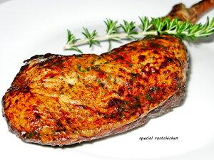 味鶏特製5種類の塩ハーブ仕立てローストチキン【宮崎県産若鶏骨付きもも】【生の状態で300g以上】