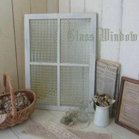 Glass window WH /ガラスウィンドウ・ホワイト/アンティーク風モザイクガラスの飾り窓
