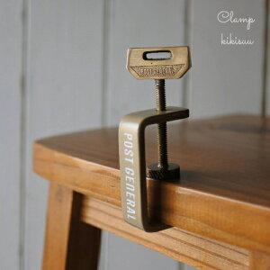 【POSTGENERAL】Clamp it/クランプイット ベージュ・釘穴を開けずに付けられるクリップ/メール便可能
