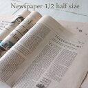 ピンクペーパー・英字新聞1/2サイズ 30枚入り /未使用イギリスの英字新聞の通常サイズの半分のサイズ30枚セット・緩衝…