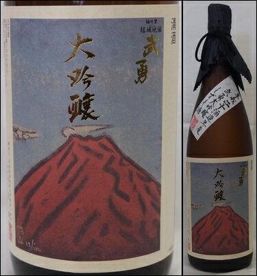茨城・武勇【武勇】平成二十酒造年度 大吟醸 しずく酒1800ml