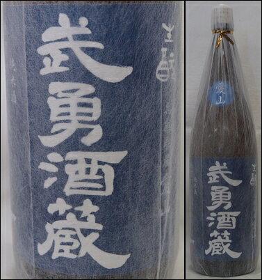 茨城・武勇【武勇】きもと純米 愛山70% 1800ml