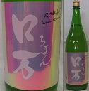 福島・花泉酒造・ロ万シリーズ かすみロ万 純米吟醸(うすにごり生原酒)720ml