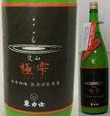 栃木・島崎酒造 東力士 極雫(きわみしずく) 純米吟醸 愛山55% 活性にごり 1800ml