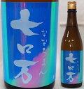 福島・花泉酒造・ロ万シリーズ 七ロ万(ななろまん) 純米吟醸 一回火入れ(無濾過生貯蔵酒)720ml