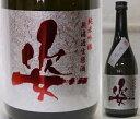 栃木・飯沼銘醸 姿 純米吟醸 雄町55% 無濾過生原酒 極すがた 720ml
