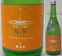 栃木・島崎酒造 東力士 純米吟醸 極雫 五百万石55% おり絡み720ml