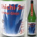 栃木・虎屋本店 七水(しちすい)純米吟醸55 吟風 (生原酒)720ml