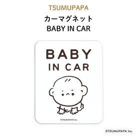 TSUMUPAPA(つむぱぱ)カーマグネット BABY IN CAR( シンプル 白 ホワイト おしゃれ かわいい 子供 マグネット BABY CHILD KIDS ベビー 女の子 男の子 車 ステッカー シール 赤ちゃんが乗っています 取り外し 運転 出産祝い プチギフト 日本製 )