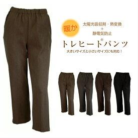 冬 送料無料 日本製 総ゴム ゴム取替え 暖か シルバー シニア フリーパンツ ズボン ボトム プレゼント 70代 80代 S 4L 5L 大きいサイズ 小さいサイズ 股下60cm
