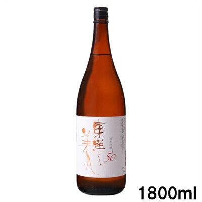 東洋美人純米吟醸501800ml