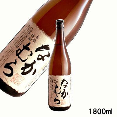 芋焼酎『なかむら』1800ml