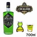 コカレロ Cocalero 700ml 29度 1本+ボムグラス1個+ショットグラス1個付き