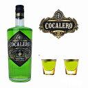 コカレロ Cocalero 700ml 29度 1本+ショットグラス2個付