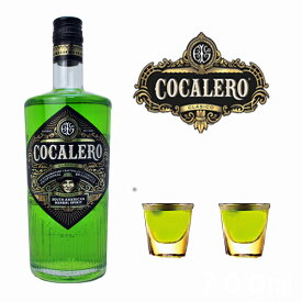 コカレロ Cocalero 700ml 29度 1本+ショットグラス2個付き