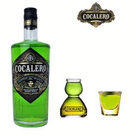 コカレロ Cocalero 700ml 29度 1本+ボムグラス1個+ショットグラス1個付