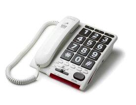 改良型 ジャンボプラス【新品・在庫あり・即納】〜電話の声を文字で〜 これ以上声を大きくする電話機はありません 高齢者、難聴者用電話機の決定版 【smtb-td】