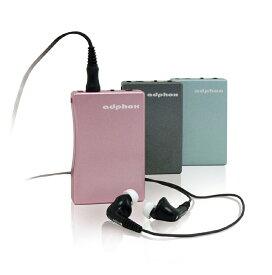 np81s ちょっと聞こえが!? となったら試してみませんか 補聴器もびっくり 国際特許のポケット型集音器 ♪【smtb-td】