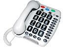 【在庫あり・即納】 ジャンボプラスAP  これ以上声を大きくする電話機はありません 〜電話の声を文字で〜 高齢者、…