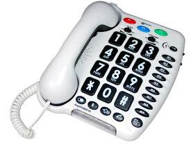 【在庫あり・即納】 ジャンボプラスAP  これ以上声を大きくする電話機はありません 〜電話の声を文字で〜 高齢者、難聴者用電話機の決定版