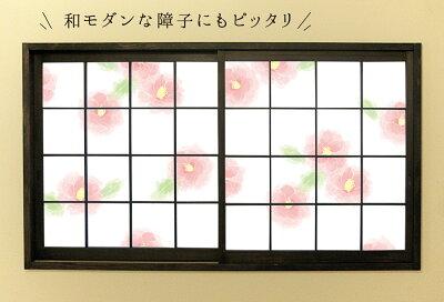 【WEB限定】プラスチック障子紙椿92cm×2.15mRS-002おしゃれ丸く愛らしい花びら破れにくい菊池襖紙工場直販