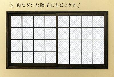 カラー障子紙プラスチックおしゃれグレイッシュ92cm×2.15mRS-009和洋にピッタリ破れにくい【WEB限定】菊池襖紙工場直販