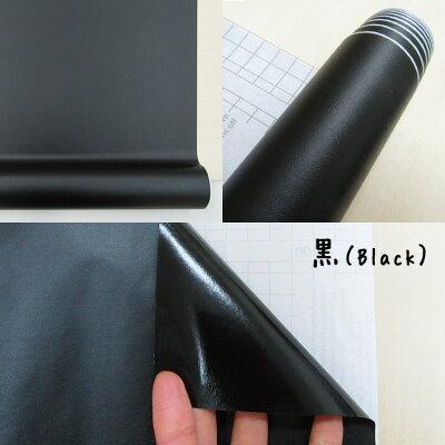 黒板シートウォールステッカー(黒/緑)書きやすく消しやすい!ドイツ製(45cm×1.5m)[シールブラックグリーン]
