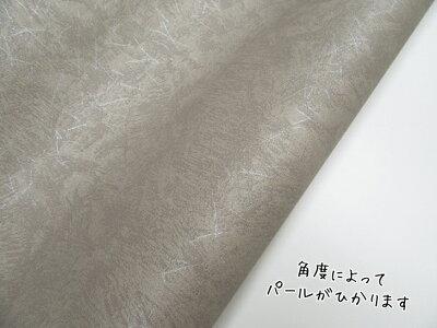 シールタイプの粘着ふすま紙『革茶』洋室にもあうグランジ風のブラウン(95cm×185cm/1枚入)襖紙モダンおしゃれ洋風KN-23810P29Jul16