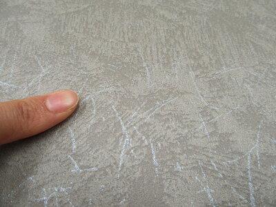 シールタイプの粘着ふすま紙『革茶』洋室にもあうグランジ風のブラウン(95cm×185cm/1枚入)襖紙モダンおしゃれ洋風KN-23810P05Nov16