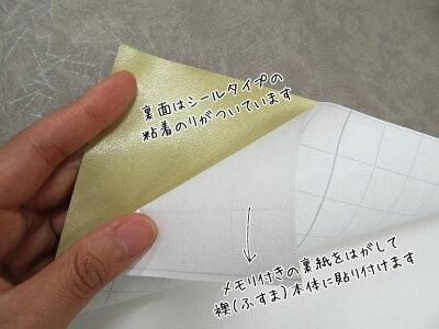 ふすま紙シールタイプ『革茶』洋室にもあうグランジ風のブラウン(95cm×185cm/1枚入)襖紙粘着タイプモダンおしゃれ洋風KN-238
