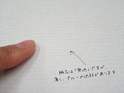 ふすま紙白無地シールタイプモダンシンプル(95cm×185cm/1枚入)襖紙粘着おしゃれKN-239菊池襖紙工場直販