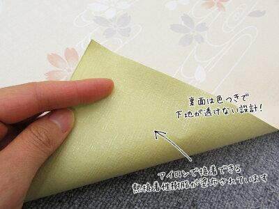 ふすま紙アイロンで貼るタイプ『爛漫』春を感じさせる桜散らし柄(95cm×185cm/2枚入)襖紙モダンおしゃれAT-50310P03Dec16