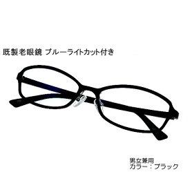既製老眼鏡「MULTIPLO(マルチプロ)」ブラック[ 老眼鏡 コンパクトタイプ ]【楽ギフ_包装】