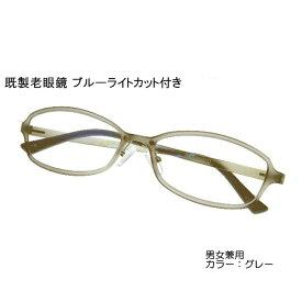 既製老眼鏡「MULTIPLO(マルチプロ)」グレー[ 老眼鏡 コンパクトタイプ ]【楽ギフ_包装】