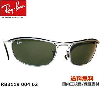 [Ray-Ban雷斑][OLYMPIAN orimpian]RB3119 004(OLYMPIAN 1 DX)[太阳眼镜]