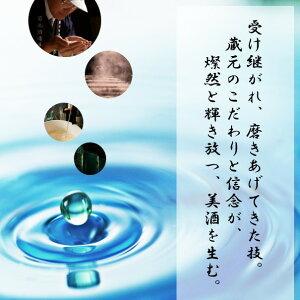 純米雄町80木村式奇跡のお酒1.8Lご自宅用宅飲み日本酒地酒倉敷岡山