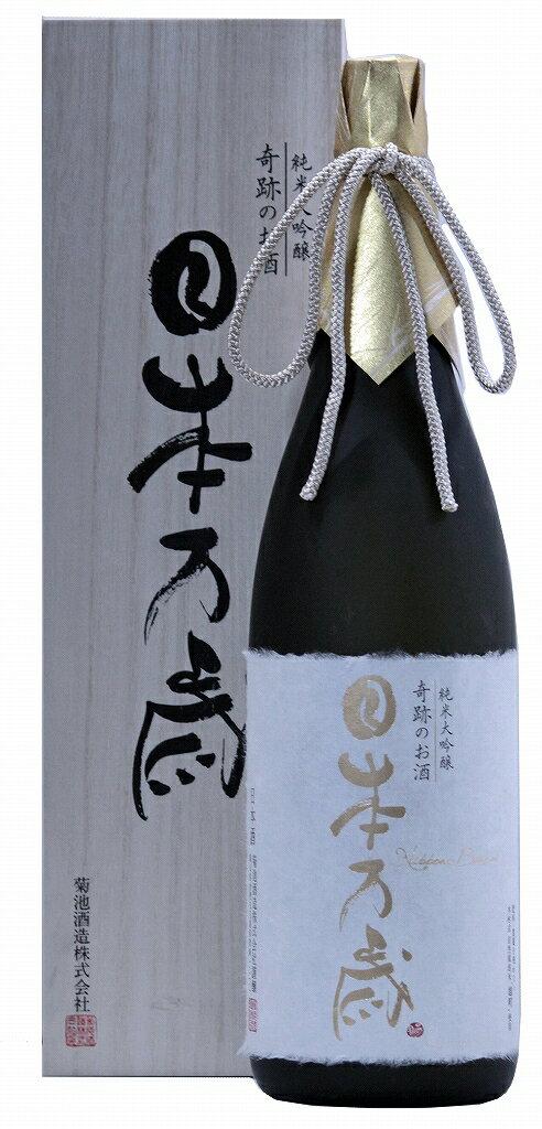 日本酒 木村式奇跡のお酒 日本万歳 純米大吟醸 雄町 40 720ml