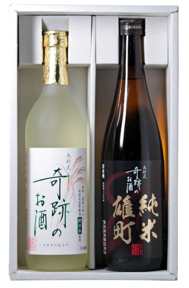 日本酒 木村式奇跡のお酒 純米吟醸 朝日 & 純米 雄町 80 720ml × 2本セット