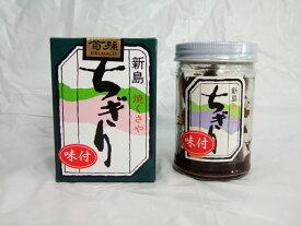 焼くさや瓶入:味付(60g)