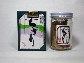 焼くさや瓶入:素焼(70g)