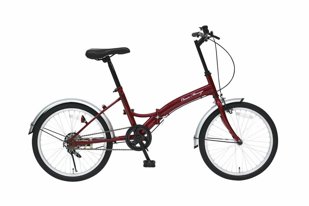 Classic Mimugo FDB20E クラシックミムゴ 20インチ 折り畳み 自転車 シングルギア 365 ミムゴ 折りたたみ 小型 持ち運び おすすめ