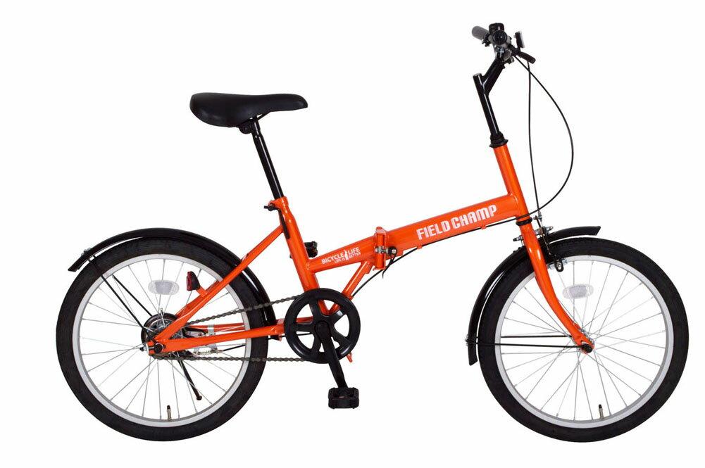 FIELD CHAMP FDB20 フィールドチャンプ 20インチ折り畳み自転車 シングルギア かご無し 365 ミムゴ 折りたたみ 小型 持ち運び おすすめ