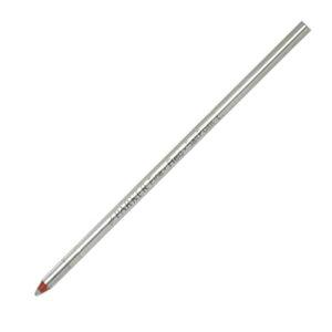 パーカー 油性ボールペン用 替芯 (小) レッド F 細字 マルチペン用 替え芯 リフィール リフィル 純正 PARKER 消耗品