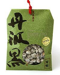 丹波篠山産黒豆菓子「丹波黒甘党(さとうのうすがけ)」