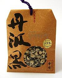 丹波篠山産黒豆菓子「丹波黒辛党(しお味を生かした)」