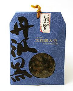 黒豆菓子「丹波黒 しぼり納豆」