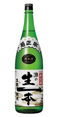 「菊正宗 嘉宝蔵 生一本1.8L瓶詰」【b_2sp1202】