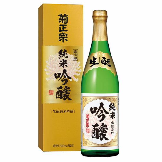 「菊正宗 嘉宝蔵 生もと純米吟醸 720ml」